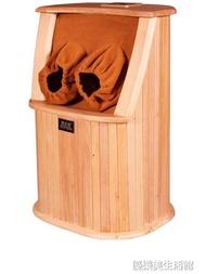 遠紅外線足浴桶加熱頻譜足底家用汗蒸桶按摩泡腳全息能量養生木桶