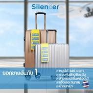 กระเป๋าเดินทาง กระเป๋าล้อลาก luggage 18นิ้ว 20นิ้ว 24นิ้ว มีประกันสินค้า ขายส่ง ขายปลีก