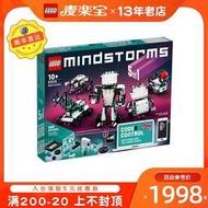 【悠著點積木】LEGO樂高 51515頭腦風暴智能機器人發明家可編程積木拼搭玩具男孩