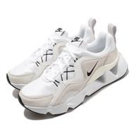 Nike 休閒鞋 W RYZ 365 孫芸芸 女鞋 厚底 鏤空 老爹鞋 網美穿搭 球鞋 白 BQ4153100 BQ4153-100