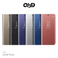 QinD LG G8 ThinQ 透視皮套