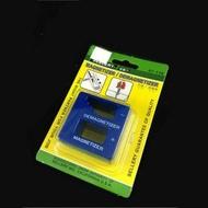 舍樂力 SELLERY 07-110 專業級 消磁 沖磁 器 消磁王 魔術充磁王 可消充磁器