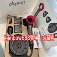 台灣原廠公司貨Dyson吹風機最新款HD03桃紅色2019新改款HD03現貨,比福利品便宜,全新未拆封