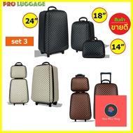 """กระเป๋าเดินทาง ร้านแนะนำกระเป๋าเดินทาง ล้อลาก ระบบรหัสล๊อค เซ็ท 3 ใบ (24""""+18""""+14"""") นิ้ว รุ่น Luxury Set M999 กระเป๋าจัดระเบียบ"""