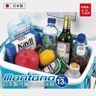 日本Montana 可攜式保冷冰桶13L