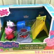 正版 粉紅豬小妹 戶外露營組 佩佩豬 露營 蘇西羊