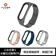 【mijobs】小米手環 5/小米手環 6 米蘭扣式腕帶