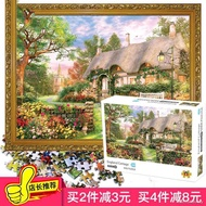 ✽✔Adult jigsaw puzzle piece of super large size ten thousand 10000 5000 pieces flat coated gift