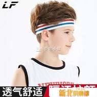 運動頭巾兒童運動頭帶男女頭巾止汗吸汗護頭跑步足籃球跳舞束發導汗瑜