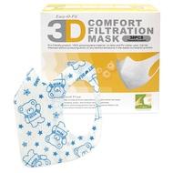 (防疫商品)台灣製 Easy-O-Fit 小熊印花兒童3D立體口罩(非醫療)30片X2盒★愛兒麗婦幼用品★
