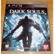 PS3 黑暗靈魂 中英文版