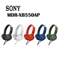 【SONY】MDR-XB550AP 重低音耳罩式耳機 - Taiwan公司貨