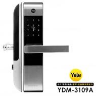 【Yale 耶魯】YDM-3109熱感應觸控卡片/密碼/鑰匙智能電子門鎖(附基本安裝)