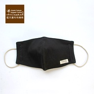 ☀防疫用品☀【淘氣寶寶】⊙藍天畫布⊙100%有機棉 繽彩口罩-黑色