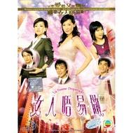 TVB Drama : La Femme Desperado DVD (女人唔易做)