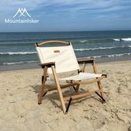 山之客實木克米特椅戶外便攜收納露營折疊桌椅