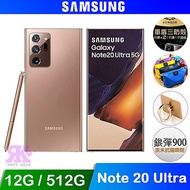 Samsung Galaxy Note 20 Ultra 5G (12G/512G) 6.9吋手機-星霧金
