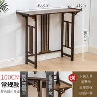 Chinese Carved Entrance Cabinet Altar Simple Modern Household Economical Worship Table Living Room Entrance Light Luxury Console