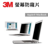3M 螢幕防窺片 Apple MacBook Air 13吋