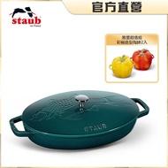 【法國Staub】魚浮雕橢圓琺瑯鑄鐵鍋煎烤盤33cm(贈彩椒造型陶缽2入)