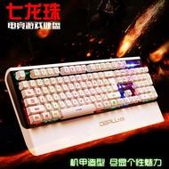 [精美精品]七龍珠AK300帶手托lol魔獸電競游戲機械手感鍵盤USB有線背光104鍵