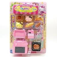 日本 Hello Kitty 麵包店附造型烤箱玩具 (3863) 烘焙道具