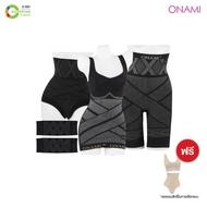 Oshopping Onami โอนามิ เอ็กสเลนเดอร์ แถม บราเเอนด์เเพนตี้ #116587