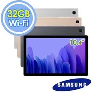 Samsung Galaxy Tab A7 Wi-Fi T500 10.4吋 八核心 32GB平板電腦-加碼送螢幕保護貼+64G SD