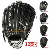 新店五折 棒球手套 投手手套 壘球手套 美津濃MIZUNO PREMIER中階款牛皮棒壘球內野投手手套