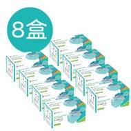 【雙鋼印】MIT 台灣製 南六醫療用平面口罩(成人)(未滅菌) 8盒組 50片/盒 蘋果綠