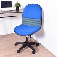 【凱堡】氣壓式布面電腦椅/辦公椅