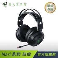 [限時促銷] RAZER 雷蛇 Nari Wireless 影鮫 無線耳機  電競耳機 耳機麥克風