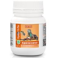 RME-04  爬蟲專用綜合維他命 60g OTTO 兩棲爬蟲保健系列