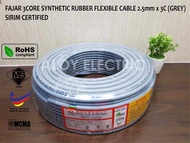2.5MM - FAJAR 3 CORE PVC FLEXIBLE CABLE -3C (GREY) SIRIM CERTIFIED - 90M