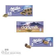 Milka 妙卡巧克力 多種口味