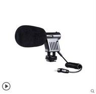 Boya BOYA BY-VM01 Mini Microphone Recording Microphone SLR Camera 60D 6D Camera Recording