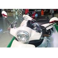 (光陽正廠零件)LIKE 125 短風鏡組 時尚 透明