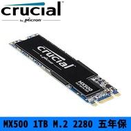 美光 MX500 1TB (M.2 2280 SATA SSD/讀:536M/寫:510M/5年保)