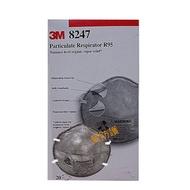 [ 愛防護 ] 3M 8247 R95 活性碳口罩 防塵口罩