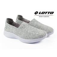 【巷子屋】義大利第一品牌-LOTTO樂得 女款WOVEN 編織健步鞋 SO Q PAD鞋墊 [6859] 白灰