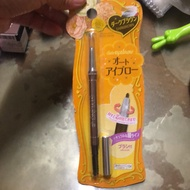 大創 眉筆 29元