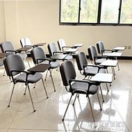 培訓椅帶寫字板桌面會議椅桌椅一體寫字椅職員學生辦公椅新聞椅子