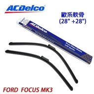 【ACDelco】ACDelco歐系軟骨 FORD FOCUS MK3專用雨刷組-28+28吋