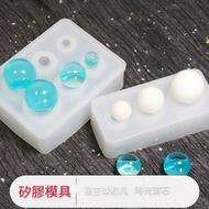 🔥🔥現貨 水晶滴膠球體矽膠模具m1星空球模具9-25mm多規格球體模具