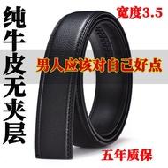Tali pinggang automatik tali pinggang lelaki kulit tanpa tali pinggang 3.0cm tali pinggang lelaki separuh baya 3.5cm tan