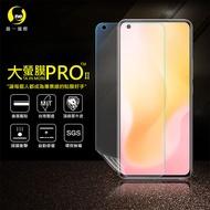 大螢膜PRO- VIVO X50 PRO 頂級螢幕保護貼/手機背面包膜 犀牛皮曲面修復抗衝擊保護膜正面霧面