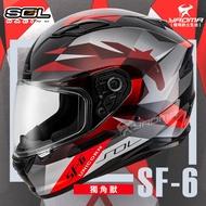 加贈好禮 SOL安全帽 SF-6 獨角獸 黑紅 內墨鏡 內鏡 雙D扣 內襯可拆 LED燈 SF6 全罩式 耀瑪騎士