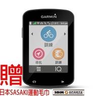 【免運】【H.Y SPORT】GARMIN Edge 820 自行車衛星導航 (簡配版) 贈日本SASAKI運動毛巾