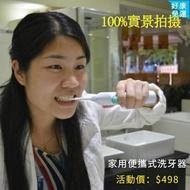 沖牙機 牙喜DS220手動沖牙器 家用便攜式洗牙器水牙線洗牙機潔牙器沖牙 喜迎新春