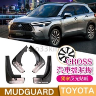 Toyota cross Fender With Reflective Stickers Fender Edition Gear Mud Edition